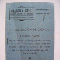 Militaria: GUARDIA CIVIL , REVISTA OFICIAL DEL CUERPO, SUPLEMENTO AL Nº44, DICIEMBRE 1947. Lote 24297859