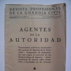 Militaria: REVISTA PROFESIONAL DE LA GUARDIA CIVIL, SUPLEMENTO AL Nº12, DICIEMBRE 1943. Lote 24309496