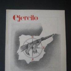 Militaria: REVISTA ILUSTRADA DE LAS ARMAS Y SERVICIOS. MINISTERIO DEL EJERCITO. Nº 87. ABRIL 1947.. Lote 18943612
