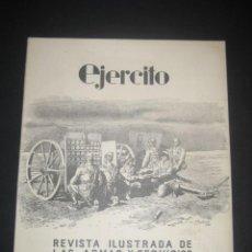 Militaria: REVISTA ILUSTRADA DE LAS ARMAS Y SERVICIOS. MINISTERIO DEL EJERCITO. Nº 120. ENERO 1950.. Lote 18945199
