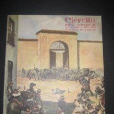 Militaria: REVISTA ILUSTRADA DE LAS ARMAS Y SERVICIOS. MINISTERIO DEL EJERCITO. Nº 124. MAYO 1950. Lote 18945226
