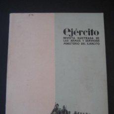 Militaria: REVISTA ILUSTRADA DE LAS ARMAS Y SERVICIOS. MINISTERIO DEL EJERCITO. Nº 166. NOVIEMBRE 1953.. Lote 18946191