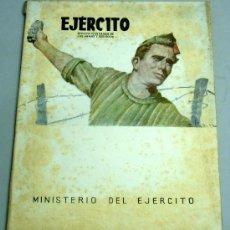 Militaria: EJÉRCITO REVISTA ILUSTRADA ARMAS Y SERVICIOS Nº 153 AÑO XIII OCTUBRE 1952 MINISTERIO DEL EJÉRCITO. Lote 18956267