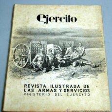Militaria: EJÉRCITO REVISTA ILUSTRADA ARMAS Y SERVICIOS Nº 120 AÑO XI ENERO 1950 MINISTERIO DEL EJÉRCITO. Lote 18976576