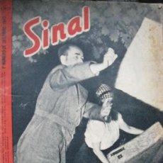 Militaria: REVISTA SIGNAL- SINAL ED PORTUGUESA N 17 SEPTIEMBRE 1943 RARA . Lote 22918319