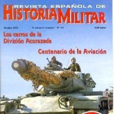 Militaria: REHM-40. REVISTA ESPAÑOLA DE HISTORIA MILITAR Nº 40. Lote 19266379