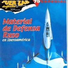 Militaria: RFDS-E79. REVISTA FUERZAS DE DEFENSA Y SEGURIDAD. Nº 79 ESPECIAL. Lote 21397605