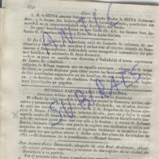 Militaria: DIARIO.BARCELONA.23-10-1835.CARLISMO.PRIMERA GUERRA CARLISTA.REPRESION.CASTELLFULLIT.RAMON ROSSELLS.. Lote 21673359
