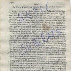 Militaria: DIARIO BARCELON 1835 PRIMERA GUERRA CARLISTA SEVILLA.CARLOS ESPINOZA OSSORIO BAILEN RODIL ESPOZ MINA. Lote 21684572