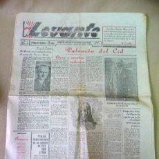 Militaria: PERIODICO, LEVANTE, 1939, VALENCIA, DIARIO DE FALANGE ESPAÑOLA, Nº 21, AÑO 1. Lote 25388649