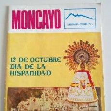 Militaria: REVISTA MONCAYO. REVISTA DEL R.E.S. DE LA 5º REGION MILITAR. NÚMERO 64. SEPT.- OCTUBRE 1975. Lote 27562776