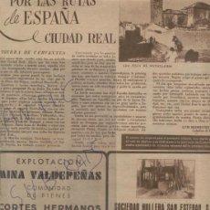 Militaria: 1940 SEGUNDA GUERRA MUNDIAL DUNKERQUE LANZALLAMAS SOCUELLAMOS MINAS PUERTOLANO BENEJAMA. Lote 27175311