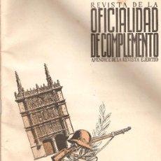 Militaria: REVISTA DE LA OFICIALIDAD DE COMPLEMENTO AGOSTO 1950 Nº 76.. Lote 27652079