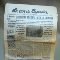 Militaria: DIARIO DE FET Y DE LAS JONS, LA VOZ DE ESPAÑA, SAN SEBASTIAN, 1937, NUESTRAS FUERZAS OCUPAN REINOSA. Lote 27676400