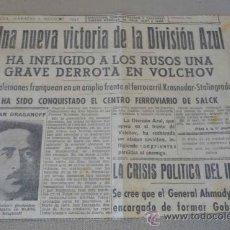 Militaria: RECORTE DE PERIODICO, DE EPOCA, DIVISION AZUL, DERROTA EN VOLCHOV, 17 X 22 CM, 1942. Lote 28438162