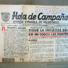 Militaria: PERIODICO, HOJA DE CAMPAÑA, DICIEMBRE DE 1942, DIVISION ESPAÑOLA DE VOLUNTARIOS, Nº 53. Lote 28666012