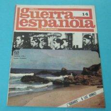 Militaria: CRÓNICA DE LA GUERRA ESPAÑOLA. Nº 14. ¡GUDARIS, A LAS ARMAS!. Lote 30739408