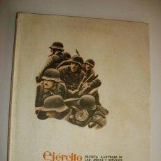 Militaria: EJÉRCITO. REVISTA ILUSTRADA DE LAS ARMAS Y SUS SERVICIOS Nº 179 DICIEMBRE 1954. Lote 32395732