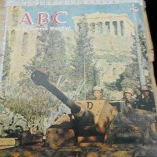 Militaria: MILITAR ALEMANIA: ABC 17 II GUERRA MUNDIAL FOTOS COLECCIONISMO LJ.BE . Lote 34293073