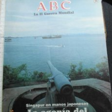 Militaria: MILITAR ALEMANIA: ABC 29 II GUERRA MUNDIAL FOTOS COLECCIONISMO LJ.BE . Lote 34293529