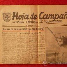 Militaria: (JX-851)HOJA DE CAMPAÑA DE LA DIVISION AZUL Nº21. Lote 36806241