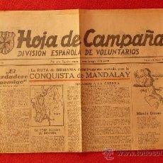 Militaria: (JX-854)HOJA DE CAMPAÑA DE LA DIVISION AZUL Nº26. Lote 36806312