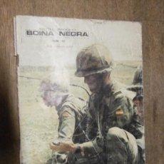 Militaria: BOINA NEGRA, REVISTA PARACAIDISTA DEL EJÉRCITO, Nº 152 JULIO Y AGOSTO DE 1985, 72 PÁGINAS. Lote 39053717