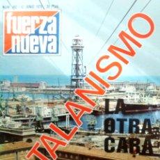 Militaria: REVISTA DE FUERZA NUEVA - 12 DEJUNIO 1976. Lote 39367379