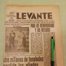 Militaria: PERIODICO LEVANTE - 1942 - DIVISION AZUL - MEDALLA AL HEROE COMANDANTE ROMAN Y .... Lote 39463048