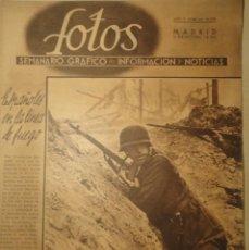 Militaria: REVISTA FOTOS - SEMANARIO GRÁFICO - Nº 243 - 25 DE OCTUBRE DE 1941. II GUERRA MUNDIAL. DIVISION AZUL. Lote 40055696