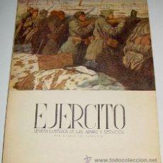Militaria: EJÉRCITO. REVISTA ILUSTRADA DE LAS ARMAS Y SERVICIOS Nº 122 MARZO 1950 - MINISTERIO DEL EJÉRCITO. . . Lote 38241938