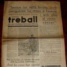 Militaria - ANTIGUO PERIODICO ZONA ROJA - TREBALL - 2 DE OCTUBRE DE 1936 PLENA GUERRA CIVIL - ORGANO DEL PARTIDO - 38249356