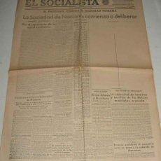 Militaria: ANTIGUO PERIODICO PLENA GUERRA CIVIL - EL SOCIALISTA . 22 SEPTIEMBRE DE 1936 - EN ASTURIAS DESCALABR. Lote 38262680