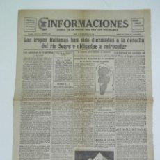Militaria: ANTIGUO PERIODICO INFORMACIONES, DIARIO DE LA NOCHE DEL PARTIDO SOCIALISTA, GUERRA CIVIL, 14 DE NOVI. Lote 38283904
