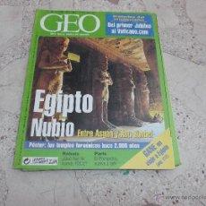 Militaria: GEO Nº 158. EGIPTO NUBIO. ROBOTS HUMANOIDES. PARÍS. ARMAS Y CARRUAJES.. Lote 40724007