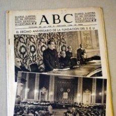 Militaria: DIARIO ILUSTRADO, PERIODICO, ABC, 1943, EL DECIMO ANIVERSARIO FUNDACION S.E.U. Lote 41200764