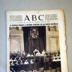 Militaria: DIARIO ILUSTRADO, PERIODICO, ABC, 1943, EL CAUDILLO PRESIDE LAS CORTES ESPAÑOLAS. Lote 41201347