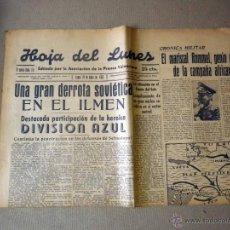Militaria: PERIODICO, HOJA DEL LUNES, 1942, DERROTA SOVIETICA EN ILMEN, HEROICA PARTICIPACION, DIVISION AZUL. Lote 41202849