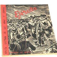 Militaria: REVISTA ILUSTRADA DE LAS ARMAS Y SEVICIOS EJERCITO AÑO 1943 Nº 47. Lote 42525176