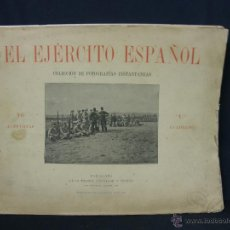 Militaria: EL EJERCITO ESPAÑOL COLECCIÓN DE FOTOGRAFÍAS INSTANTÁNEAS 16 AUTOTIPIAS BARCELONA LUIS TASSO EDITOR. Lote 42615202