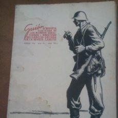 Militaria: REVISTA EJERCITO GUION .CUATRO NUMEROS.AÑO 1954 REVISTA ILUSTRADA DE LOS MANDOS SUBALTERNOS.. Lote 43619845