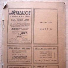 Militaria: CENTURIAS. JUVENTUDES DE MADRID. FALANGE. NUM. 3 Y 4. FEBRERO 1943. Nº EXTR. DEDICADO A LOS CAÍDOS.. Lote 45350694
