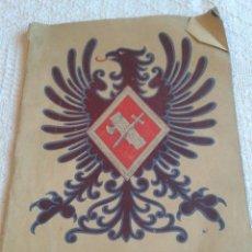 Militaria: REVISTA DE LA GUARDIA CIVIL. REVISTA OFICIAL DEL CUERPO. ENERO 1959. Nº 177. Lote 45445220