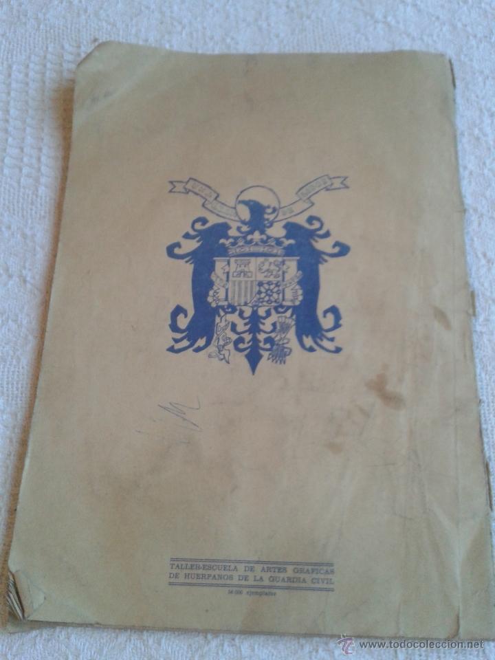 Militaria: REVISTA DE LA GUARDIA CIVIL. REVISTA OFICIAL DEL CUERPO. ENERO 1959. Nº 177 - Foto 4 - 45445220