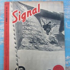 Militaria: SIGNAL - Nº 2 - AÑO 1943 - BASES FLOTANTES, VOLUNTARIOS FRANCESES, MERCEDES MILA EN LA DIVISION AZUL. Lote 46650579