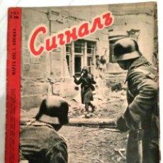 Militaria: SIGNAL Nº 5 1942 ED. B. REVISTA ALEMANA BÚLGARA - MUY RARO PROPAGANDA ALEMAN III REICH EN CIRILICO. Lote 47068958