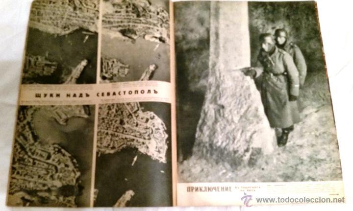 Militaria: Signal nº 5 1942 Ed. B. Revista Alemana Búlgara - MUY RARO Propaganda Aleman III Reich en Cirilico - Foto 4 - 47068958