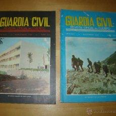 Militaria: GUARDIA CIVIL - REVISTA OFICIAL DEL CUERPO. Lote 47290480