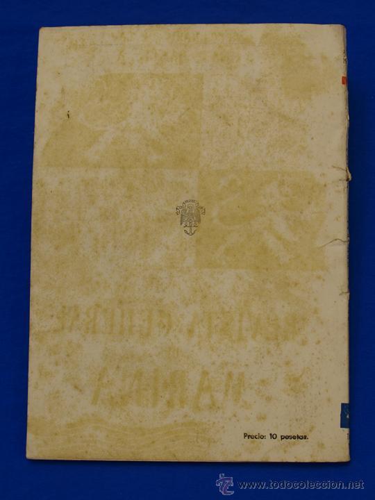 Militaria: REVISTA GENERAL DE LA MARINA. JULIO [AÑO] 1948. [pertenece a] TOMO 135. E. M. de la Armada - Foto 2 - 47630049