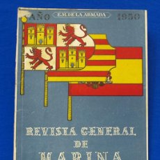Militaria: REVISTA GENERAL DE LA MARINA. JULIO [AÑO] 1950. [PERTENECE A] TOMO 139. E. M. DE LA ARMADA. Lote 47679603